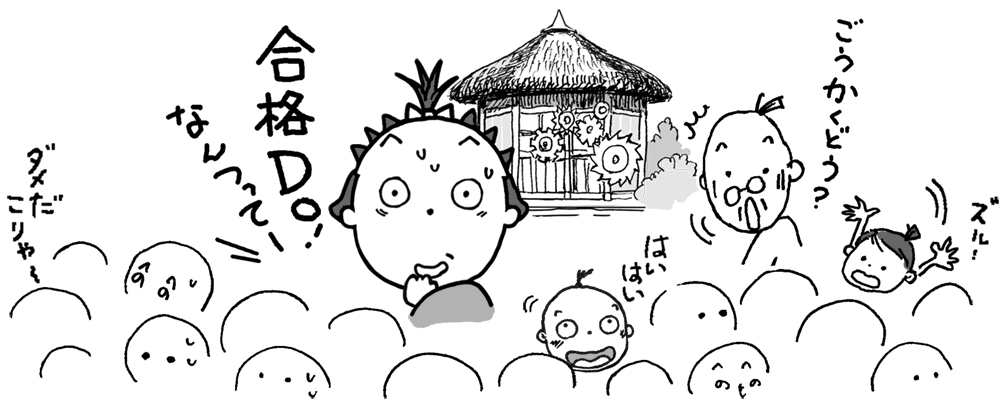 飯塚伊賀七が設計した五角堂。五角堂 = 合格do(笑)
